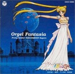 orgel-fantasia.jpg