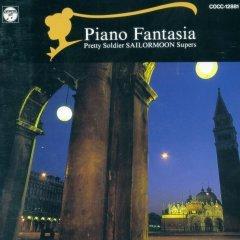 pianofantasia.jpg
